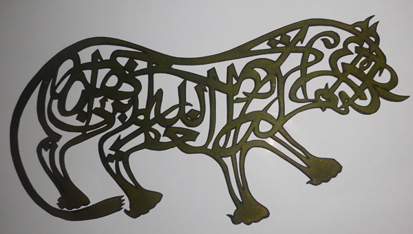 Lion Caligraphy, material is leather, Stuttgart Linden Museum bought it